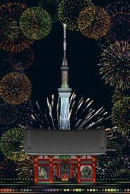 東京スカイツリーと雷門と花火 イラスト