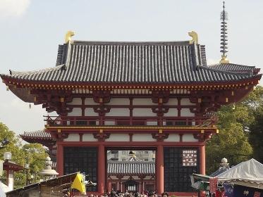 四天王寺の縁日