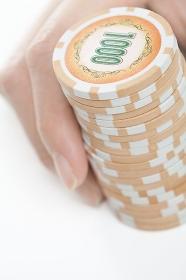 カジノコイン