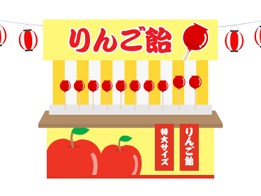 りんご飴の屋台のイラスト