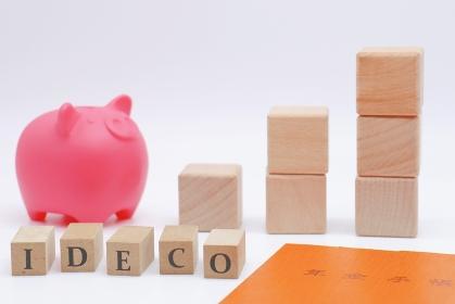 iDeCo 個人型確定拠出年金