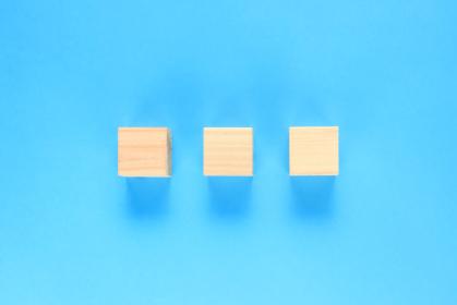 積み木が3つ 1