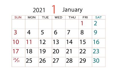 2021年 カレンダー 1月