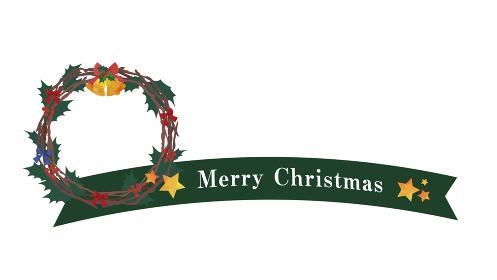 リボンとクリスマスリースの装飾(グリーン)クリスマスデコレーション