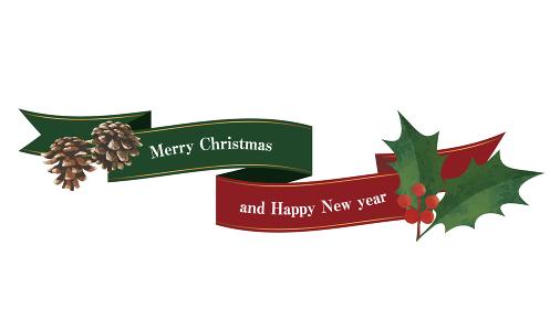 流れるリボンと松ぼっくり、ヒイラギの装飾 クリスマスデコレーション