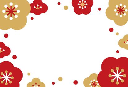 和風 梅の花のフレーム素材(横向き)