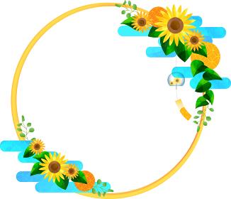 Japanese-sunflower-Frame-ひまわりと青空と風鈴の丸フレーム、リース