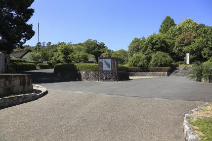 大和民俗公園