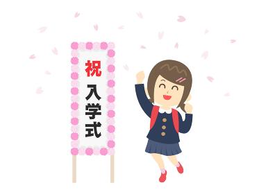 小学生の女の子の入学式のイラスト