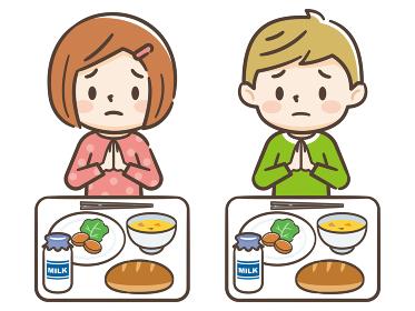 給食 子供 貧相