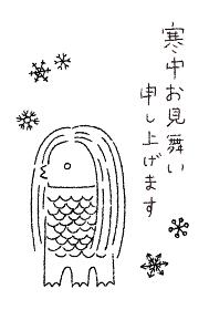 アマビエさまと雪結晶の寒中お見舞いテンプレート
