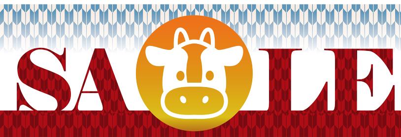 販売促進用バナー新春初売りセール・正月のイメージ 矢絣文様バナーデザイン牛のアイコングラフィック