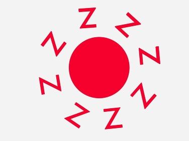 Zで燃える赤い太陽