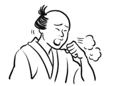 日本画タッチの咳をする人物イラスト