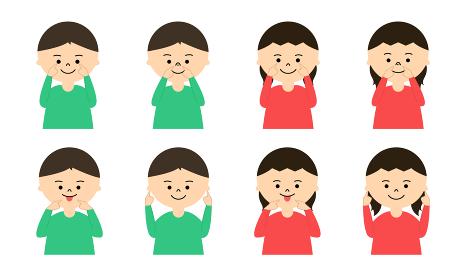 顔パーツを指さす男の子と女の子のイラストセット