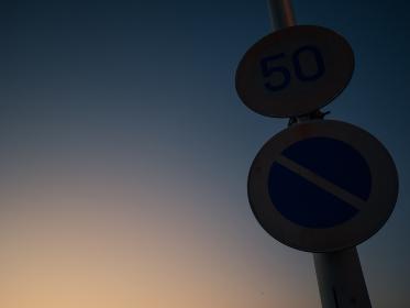 夜明けの標識