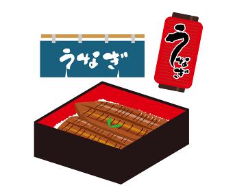 うなぎ 土用の丑の日 日本食