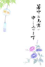 暑中お見舞いハガキテンプレート 水彩で描いた風鈴と朝顔