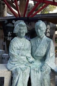 露天神社のお初と徳兵衛像