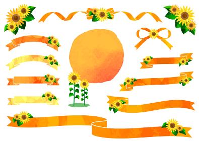 切り抜き風のひまわりとリボンのイラストセット、オレンジ