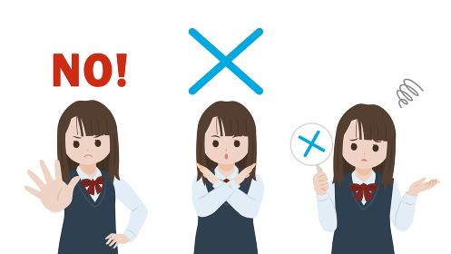 学生 女子生徒 美少女 不正解 NO × 駄目 ポーズ 上半身 イラスト素材