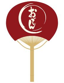 団扇うちわのイラスト_えんじ色筆文字で描かれたオデンおでんの文字