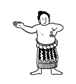 化粧廻しをしたお相撲さんの線画イラスト