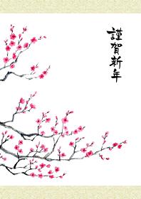 梅の墨彩画 謹賀新年 A4サイズ