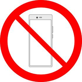 スマートフォンの禁止アイコン「ホワイト」
