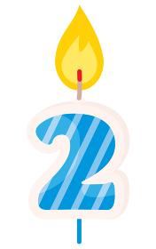 2歳のお誕生日キャンドル