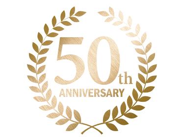 アニバーサリーのロゴ 50周年 メタリック 金属の質感 ゴールド 月桂樹・月桂冠