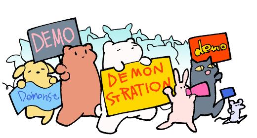 デモ行進をする動物たち