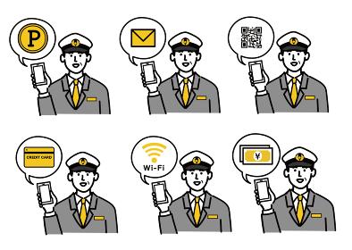 男性 若い バス タクシー 運転手 ベクター ポップ インターネット セット