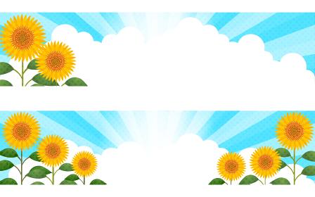 向日葵と入道雲とサンバーストの背景つきイラスト、2種類
