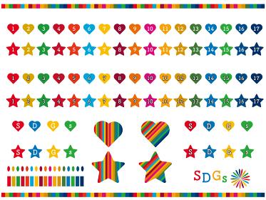 SDGsイメージの17の数字のハートと星型のアイコンのベクター素材セット