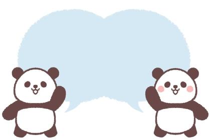 片手をあげて喜ぶ双子の子供パンダと吹き出し