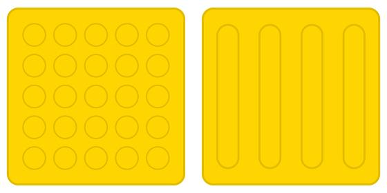 視覚障害者誘導用ブロック
