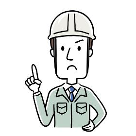 イラスト素材:作業服を着た若い男性、注意を促す
