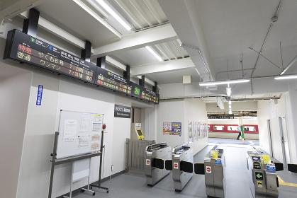 米子駅仮駅舎の改札口