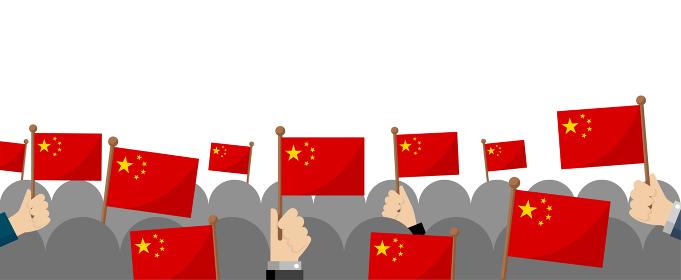 手持ち国旗 集団・群衆イラスト ( 愛国心・イベント・お祝い ・デモ) / 中国