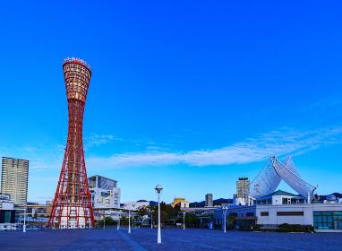 神戸 メリケンパーク 【兵庫県の都市風景】
