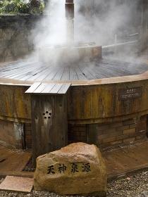 有馬温泉の源泉