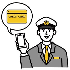 男性 若い バス タクシー 運転手 ベクター ポップ クレジットカード スマホ スマートフォン