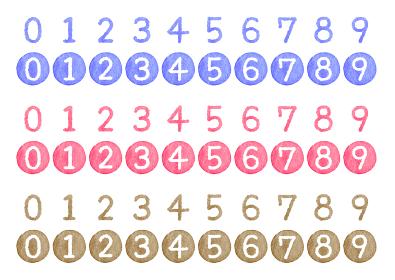 水彩タッチの数字・ナンバー・番号イラスト素材
