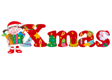 クリスマスのタイポグラフィ