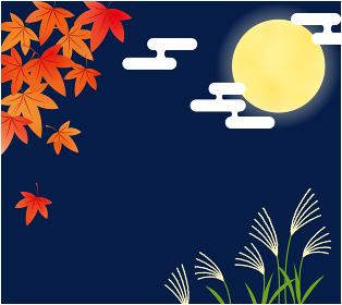 十五夜_満月と紅葉とススキ