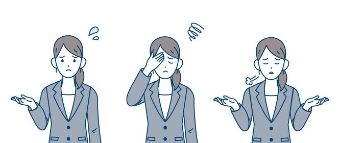 ビジネスウーマン 会社員 肩をすくめる 困る ネガティブな感情