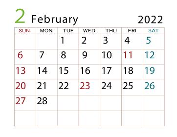 2022年 カレンダー 2月 その2