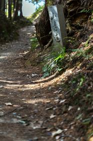 山の辺の道 桧原神社近く石標