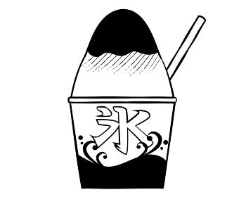 夏祭りイラスト素材 かき氷(モノクロ)